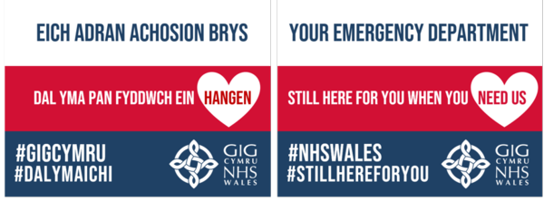 Still Here For You Campaign Image