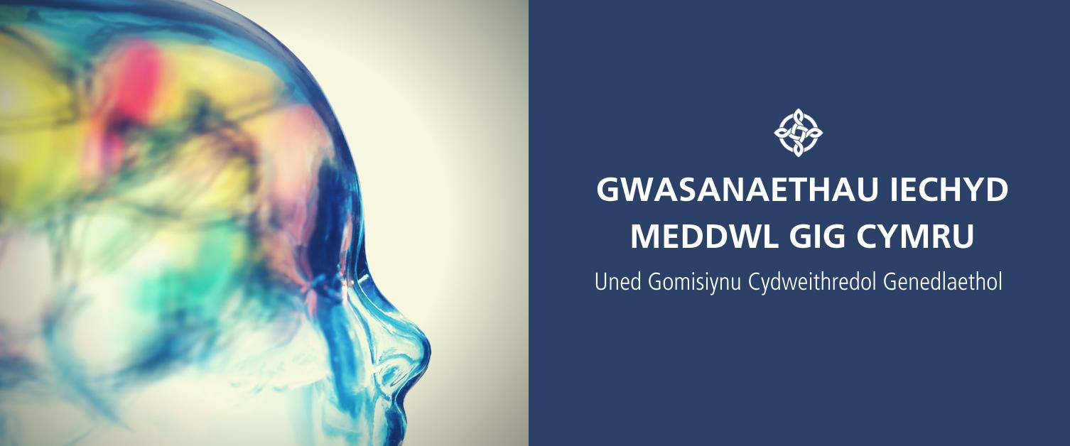Gwasanaethau Iechyd Meddwl GIG Cymru